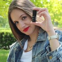 Фотография Юлии Шабас ВКонтакте