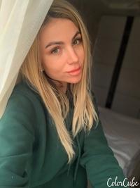 Stasyuk Christina
