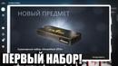 Реддер Роман   Екатеринбург   8
