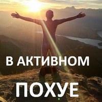 Максим Губин