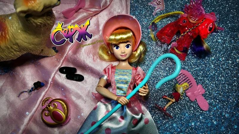 Распаковка Бо Пип Toy Story 4