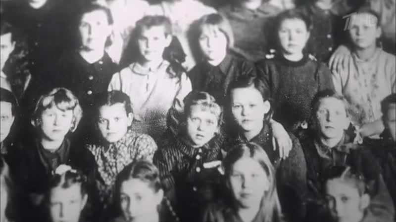 Голоса Дети блокады Ленинграда ещенепознер
