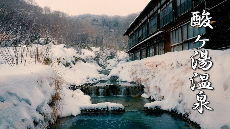 AOMORI.【4K Snowfall】Sukayu Onsen 2020.Walking in Mount Hakkoda Forest w Snow sound.4K 酸ヶ湯温泉 大雪