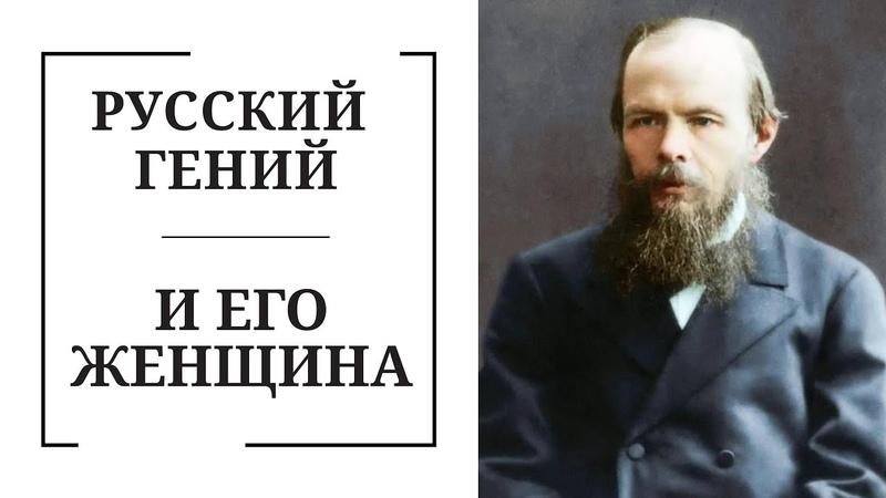 СПб Гид Как жил Достоевский долги женщины Преступление и наказание