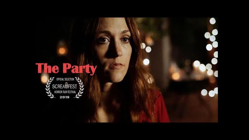 Вечеринка The Party (2020)[RUS_datynet]
