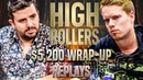 HIGH ROLLERS 2020 36 $5,200 bustoville | probirs | mararthur1 FInal Table Poker Replays