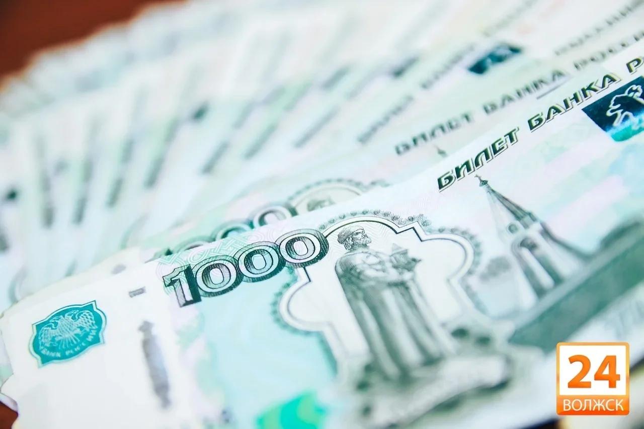 5 миллиардов рублей из Федерального бюджета направят на компенсацию тарифов на электроэнергию в Марий Эл