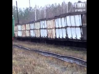Сел в поезд и поскакал
