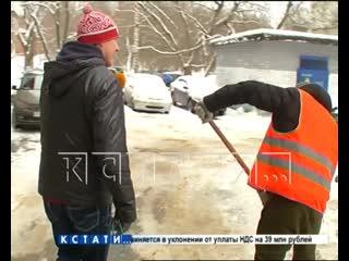 Чтобы заставить ДУКи выполнять свою работу по очистке дворов, в мэрии организуют  специальные рейды
