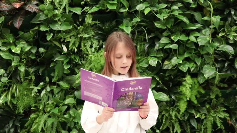 Вера Бирюлина 4 «А» класс. English Reading Contest.