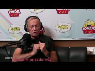"""Михаил Задорнов """"Как только кризис, сразу вирус!"""" (""""Неформат"""" №61, )"""