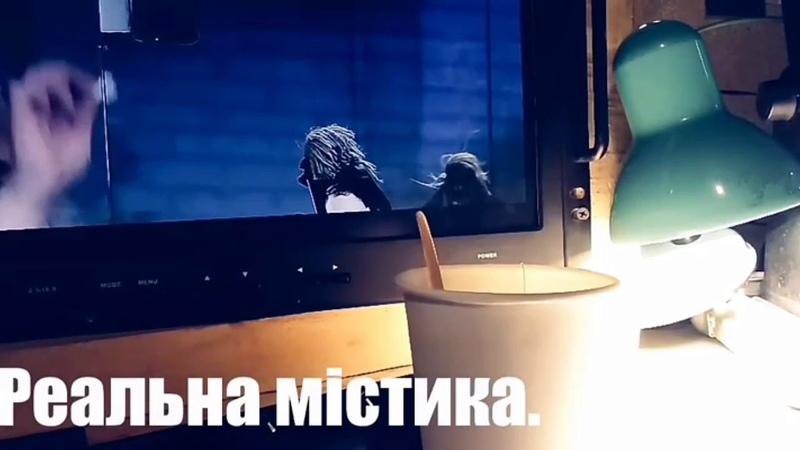 Дебрін, Женя та Віра Іванівна співають заміcть розслідування! Реальна містика backstage.