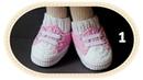 Вязаные кроссовки крючком для куклы Розали, ч1. Crochet sneakers for Rosalie doll, p1.