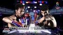 Muay Thai Super Champ | คู่ที่7 ฤทธิ์เทวดา สิทธิกุล VS ดานิโล่ 3648