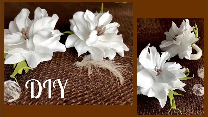 САМЫЙ НЕЖНЫЙ цветок из ФОАМИРАНА заколка и украшение на голову FOAMIRAN flower hairpin head jewelry