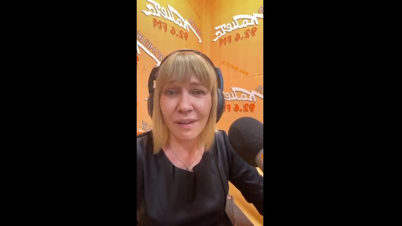 Таня Иванова Комбинация Комета FM