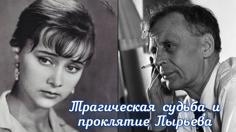 Людмила Марченко Трагическая судьба и проклятие Пырьева
