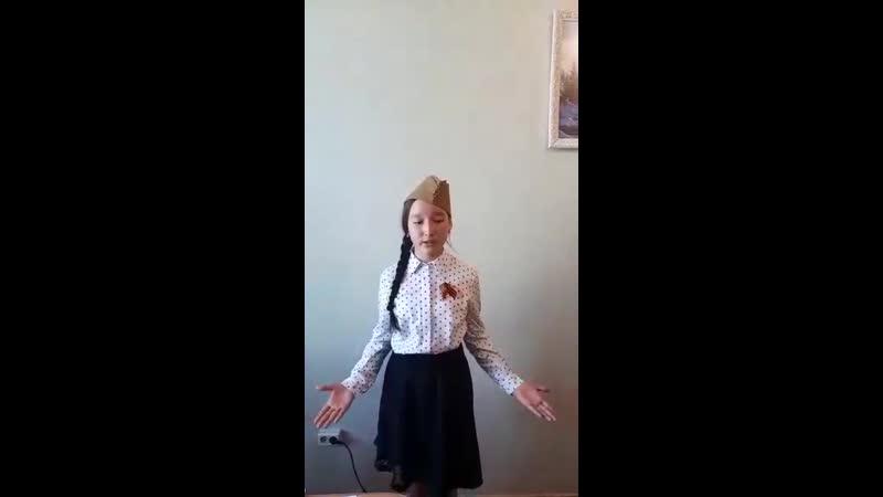 Сулейманова Эвелина школа 3 г Баймак 4 класс Дементьев Баллада о матери