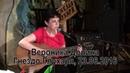 Вероника Долина 23 06 16 Гнездо глухаря