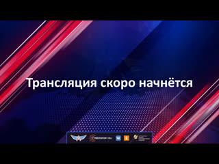 Dota 2   Студенческая лига   Финал (bo3)   ДВФУ 1-2 ТюмГУ