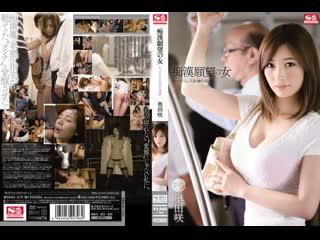 SNIS-319 Saki Okuda_Removed Mosaic
