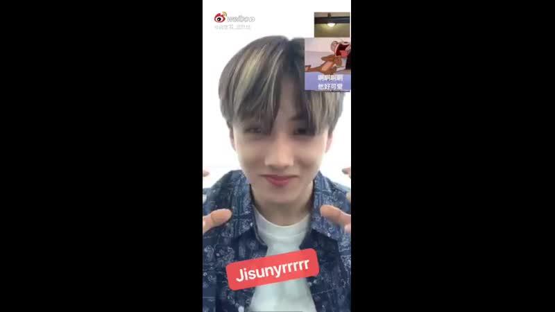 Another Jisung's aegyo during the video call fansign sob sob sob 640 X 304 mp4