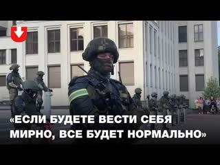 Военный разговаривает с протестующими возле Дома правительства