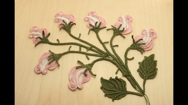 Вязание БУТОНА ЦВЕТКА РОЗЫ крючком crochet flowers the roses