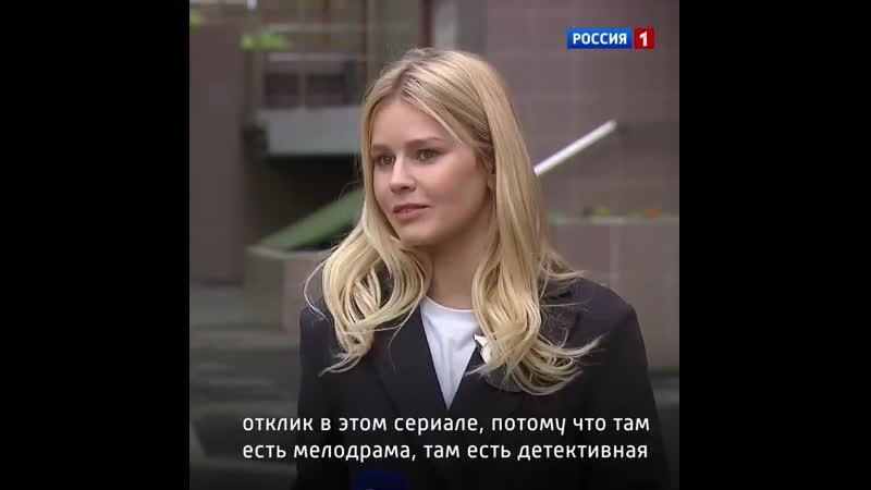 Анка Бонни и Клайд на советский лад