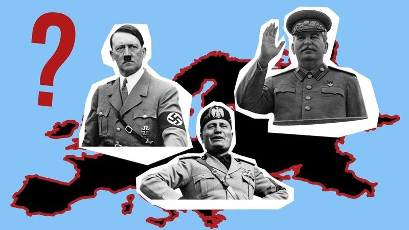 Почему возникли тоталитарные режимы