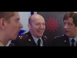 Полицейский с Рублевки. Новогодний беспредел 2 - Отзывы зрителей
