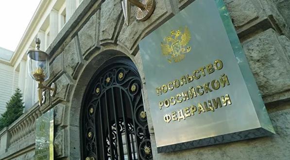 Посольство ответило на обвинения немецкой контрразведки в адрес России