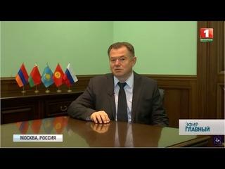 Интервью с министром Евразийской экономической комиссии Сергеем Глазьевым. Главный эфир