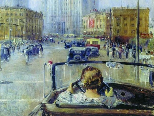 Москва на картинах Юрия Пименова