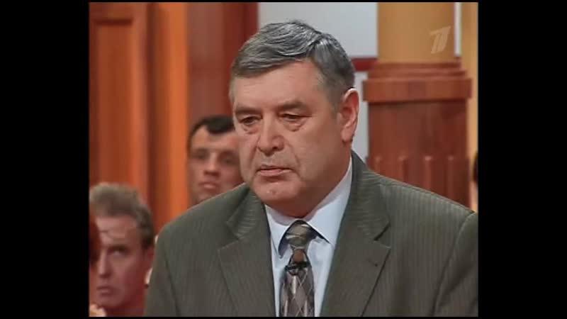 Федеральный судья 15 12 2008 супруги Кочергины обвиняются по нескольким статьям Уголовного кодекса