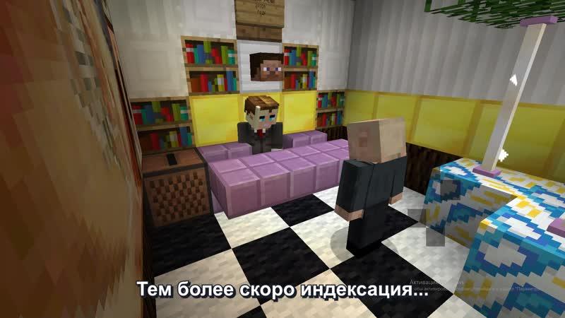 [RUS SUB] Учитель ОБЖ 1 сезон 2 серия
