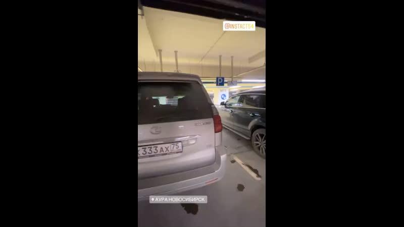 Парковка на Ауре