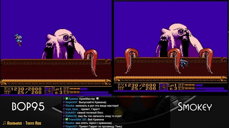 Boss Rush Tournament 1 4 BOP95 vs Smokey NES