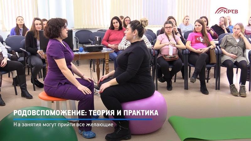 КРТВ. Родовспоможение: теория и практика