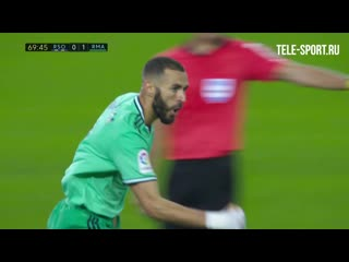 Реал Сосьедад  Реал Мадрид. Гол Карима Бензема