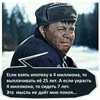 Баранов Виктор