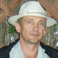 Артур Гаас