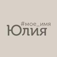 Тютяева Юля