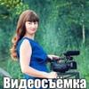 Elena Mustratova