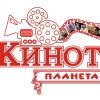 Кинотеатр Планета Лета Ӏ Фильмы Кино Онлайн