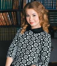 Ивановна Анна