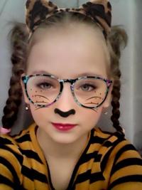 Botvina Alina