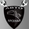 Avto-Arsenal Nvartovsk