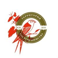 Логотип Территория гостеприимства / Кейтеринг / Калуга