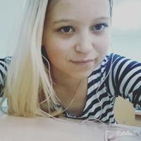 Павлова Лилия
